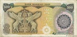 500 Rials IRAN  1981 P.128 pr.TTB