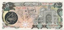 500 Rials IRAN  1981 P.128 pr.NEUF