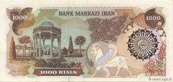 1000 Rials IRAN  1981 P.129 pr.SPL