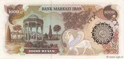 1000 Rials IRAN  1981 P.129 pr.NEUF
