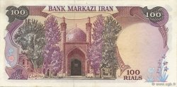 100 Rials IRAN  1981 P.132 pr.NEUF