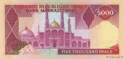 5000 Rials IRAN  1981 P.133 NEUF