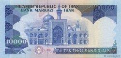 10000 Rials IRAN  1981 P.134a NEUF