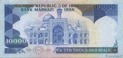 10000 Rials IRAN  1981 P.134b SUP
