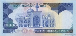 10000 Rials IRAN  1981 P.134b NEUF