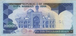 10000 Rials IRAN  1981 P.134c SUP
