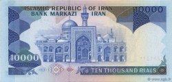 10000 Rials IRAN  1981 P.134c NEUF