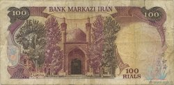 100 Rials IRAN  1982 P.135 B