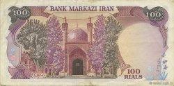 100 Rials IRAN  1982 P.135 TTB