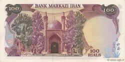 100 Rials IRAN  1982 P.135 SPL