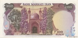 100 Rials IRAN  1982 P.135 NEUF