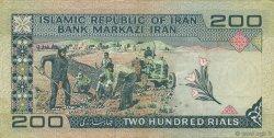 200 Rials IRAN  1982 P.136a TTB+