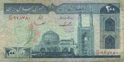 200 Rials IRAN  1982 P.136b TTB