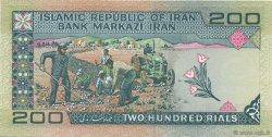 200 Rials IRAN  1982 P.136d NEUF
