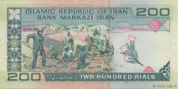 200 Rials IRAN  1982 P.136e NEUF