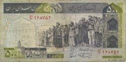 500 Rials IRAN  1982 P.137a TB
