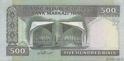 500 Rials IRAN  1982 P.137a SUP