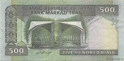 500 Rials IRAN  1982 P.137c SUP
