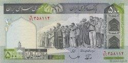 500 Rials IRAN  1982 P.137e SUP