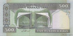 500 Rials IRAN  1982 P.137f NEUF