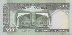 500 Rials IRAN  1982 P.137f var SPL
