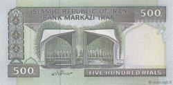 500 Rials IRAN  1982 P.137Ac NEUF