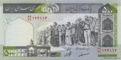 500 Rials IRAN  1982 P.137Aa NEUF