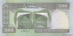 500 Rials IRAN  1982 P.137Ad NEUF