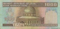 1000 Rials IRAN  1982 P.138a TTB