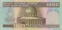 1000 Rials IRAN  1982 P.138a SUP