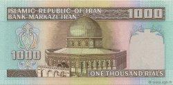1000 Rials IRAN  1982 P.138a NEUF