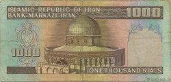 1000 Rials IRAN  1982 P.138b pr.TTB