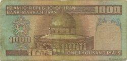 1000 Rials IRAN  1982 P.138c TB+