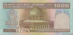 1000 Rials IRAN  1982 P.138c NEUF