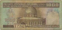 1000 Rials IRAN  1982 P.138d TB