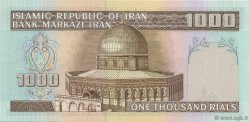 1000 Rials IRAN  1982 P.138d pr.NEUF