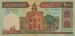1000 Rials IRAN  1982 P.138e pr.TTB