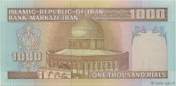 1000 Rials IRAN  1982 P.138e NEUF