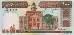 1000 Rials IRAN  1982 P.138f NEUF
