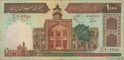 1000 Rials IRAN  1982 P.138f pr.TTB