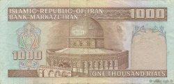 1000 Rials IRAN  1982 P.138h TTB