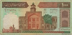 1000 Rials IRAN  1982 P.138k TB+