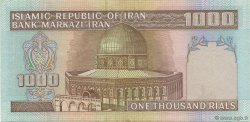 1000 Rials IRAN  1982 P.138k NEUF
