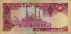 5000 Rials IRAN  1983 P.139a TTB