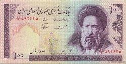 100 Rials IRAN  1985 P.140b TTB