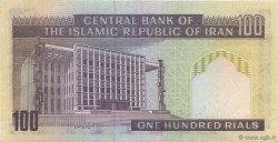 100 Rials IRAN  1985 P.140c SUP