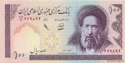 100 Rials IRAN  1985 P.140e NEUF