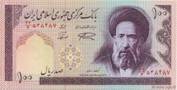 100 Rials IRAN  1985 P.140f NEUF