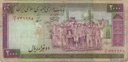 2000 Rials IRAN  1986 P.141a TB