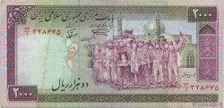 2000 Rials IRAN  1986 P.141a TTB